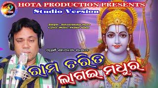 Singer-Sahasranshu Hota Lyrics/music-Thabir Sahu - YouTube