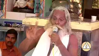 2018 - PART - 10 தியானம் செய்வது பற்றி...
