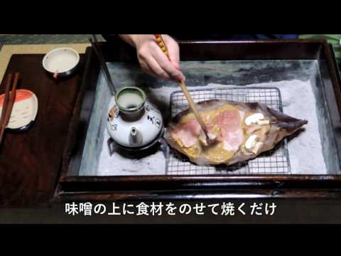朴葉焼き【江戸長火鉢 10杯目】