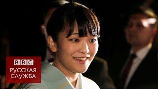 Внучка императора Японии выйдет замуж и потеряет титул принцессы