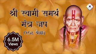 Swami Samarth Jap Mantra 108 Times | Peaceful Swami