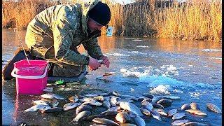 Первая в жизни рыбалка на льду