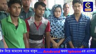 Love Turns Into Murder  For Alauddin, Student Of Chittagong University   Cplus