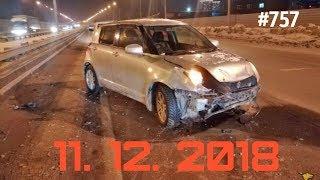 ☭★Подборка Аварий И ДТП/Russia Car Crash Compilation/#757/December 2018/#дтп#авария