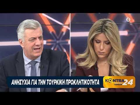 Αντώνης Μυλωνάκης βουλευτής Ελληνικής Λύσης για τα λάθη της Ελληνικής διπλωματίας