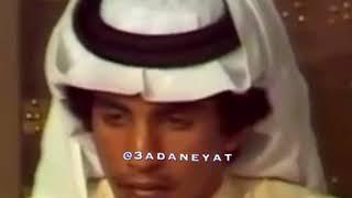 تحميل و استماع الفنان. جمال المجيم - مضنى وليس به حراك / ويميل من MP3
