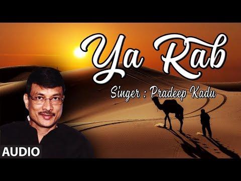 """Latest Hindi Ghazal """"Ya Rab"""" Pradeep Kadu New Hindi Ghazal 2019"""