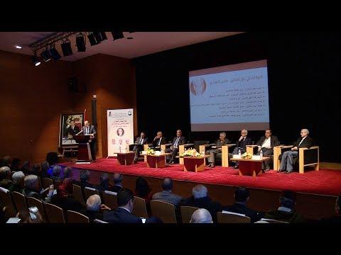 العرب اليوم - شاهد:أكاديميون وباحثون يقاربون إسهامات وأعمال الدكتور عباس الجراري