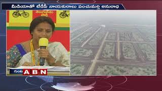 TDP Leader Anuradha Slams AP Govt Over Their Decision On AP Capital Shifting | ABN Telugu