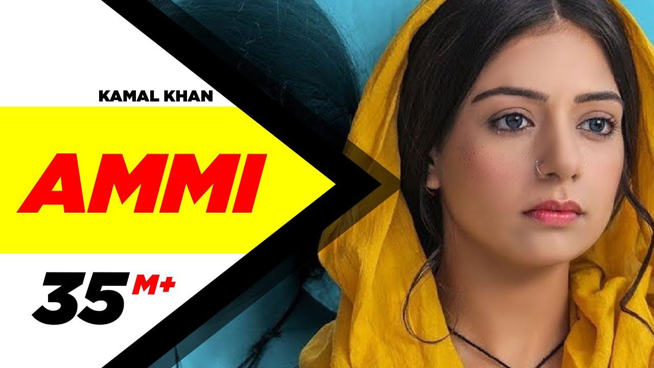 AMMI LYRICS - B Praak | Jaani | Kamal Khan | Sufna - #LyricsBEAT