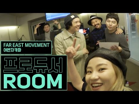 Rocketeer Producer Room [Feat. Urban Zakapa]