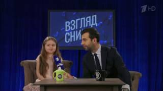 """Взгляд снизу"" о Филиппе Киркорове (21.04.17)"