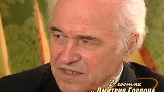 """Евгений Дога. """"В гостях у Дмитрия Гордона"""". 1/3 (2011)"""