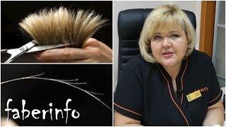 ТРИХОЛОГ о сухой коже головы и ПОСЕЧЕННЫХ волосах