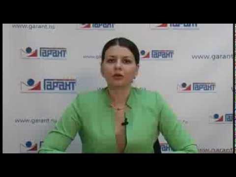 Минфин России разъяснил вопросы, касающиеся исчисления земельного налога. НОЯБРЬ 2013