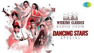 Weekend Classic Radio Show | Dancing Stars Special | Mausam Hai Gaane Ka | Uljhi Hai Yeh Kis Jaal