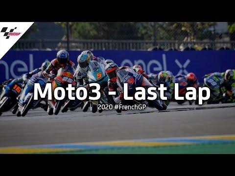 MotoGP3 フランスGP 白熱したラストラップの動画