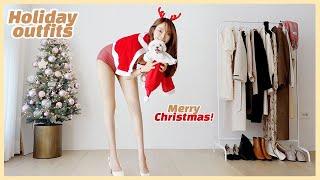 연말 꾸꾸꾸룩 | 겨울 데이트 룩북 하객룩  오피스룩 파티룩 | winter outfits  | 크리스마스룩 | Winter 2020 lookbook