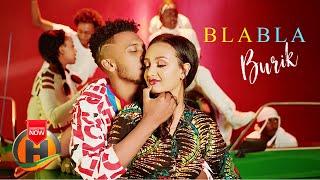 Burik - Bla Bla | ብላ ብላ - New Ethiopian Music 2021 (Official Video)