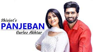 PANJEBAN: Shivjot & Gurlez Akhtar | The Boss | Lyrics