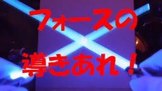 ライトセーバー箸ルーク・スカイウォーカー発光スターウォーズ