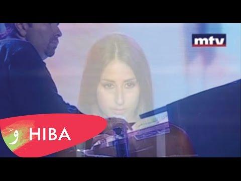Hiba Tawaji - Lazem Ghayyer El Nizam