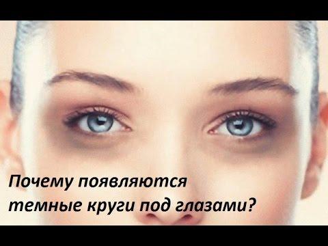 Как пользоваться охлаждающей маской вокруг глаз