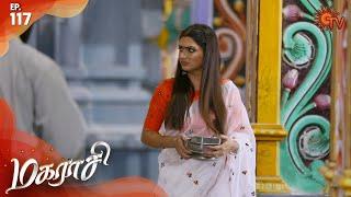 Magarasi - Episode 117 | 10th March 2020 | Sun TV Serial | Tamil Serial