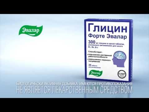 Гепатит ц температура