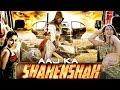 Puli Full Movie Star Vijay's - Aaj Ka Shahenshah (2015) - Hindi Dubbed Movie | Vijay