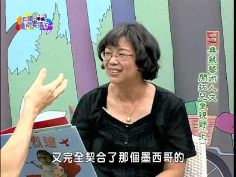 【宅閱讀記憶吐司】非讀Book臺南愛讀冊第193集
