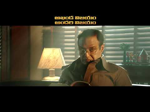 NTR Kathanayakudu Movie Latest Promo