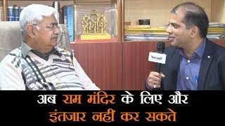 VHP का ऐलान- राम मंदिर बनाना होगा या फिर Modi सरकार को जाना होगा