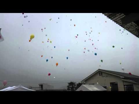 土生幼稚園閉園風船飛ばし