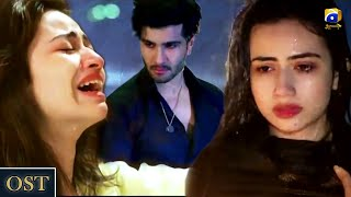 Khaani [OST] Feroze Khan - Sana Javed | Rahat Fateh Ali Khan (HD)