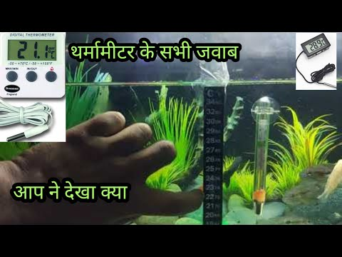 all kind of thermometer with full test water temperature1