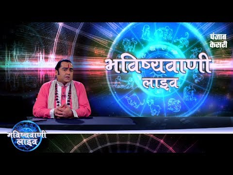 Astrology Show