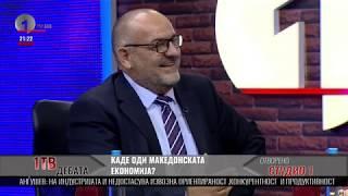 1ТВ Дебата: Каде оди македонската економија?
