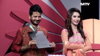 SULTANA BIBIANA Episode 03 | SATV Live Show | SATV Eid Program