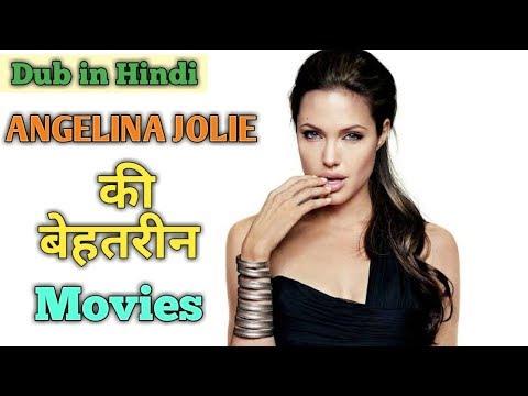 Angelina Jolie movies dub in Hindi : Part : # 2 | Hollywood movie dub in hindi