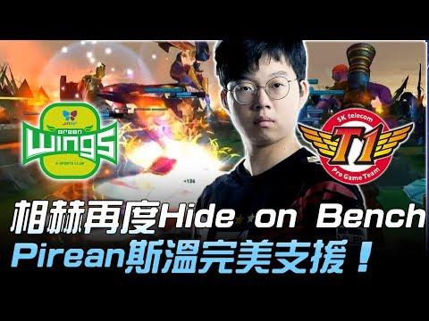 JAG vs SKT 相赫再度Hide on Bench!Pirean斯溫完美支援 Game1