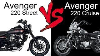 Bajaj Avenger 220 Street Bike Review Specifications Price In