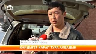Кыргызстандыктар авиакырсыктан жабыркагандарга жардам көрсөтүүдө