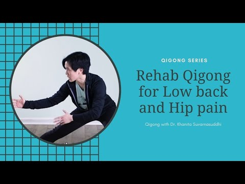 Qigong for Low back and Hip Pain (Moving Hips Side to Side)