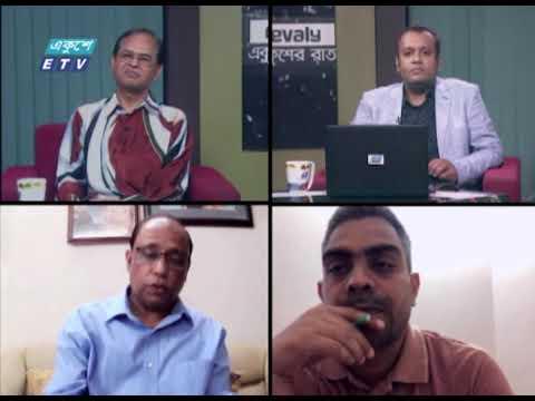 Ekushey Rat || একুশের রাত || ঢাকা-মালে: বাণিজ্য আর যোগাযোগে নতুন দিগন্ত || 18 March 2021 | Talk Show