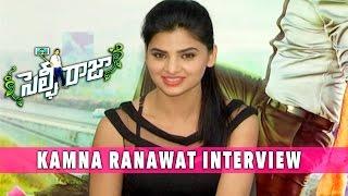 Kamna Ranawat Interview Interview Video
