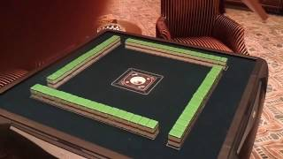 preview picture of video 'The Most Amazing Mahjong Table Ever!'