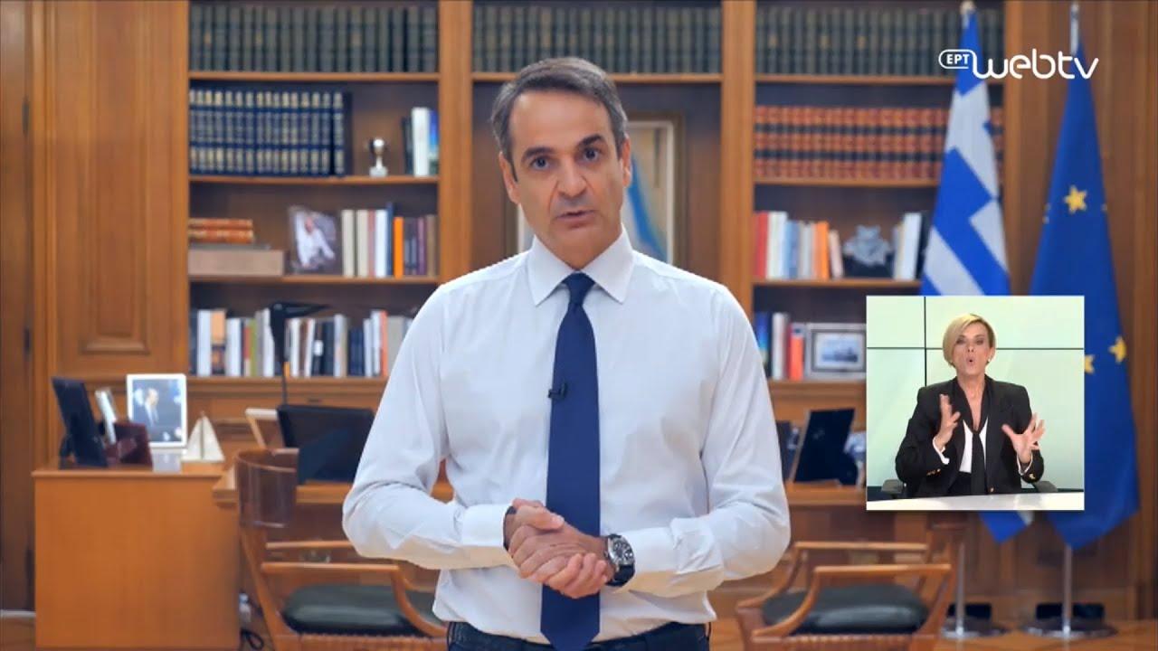 Κυρ. Μητσοτάκης: Επιβάλλεται να κινηθούμε προληπτικά με δυναμικό σχέδιο τον Νοέμβριο