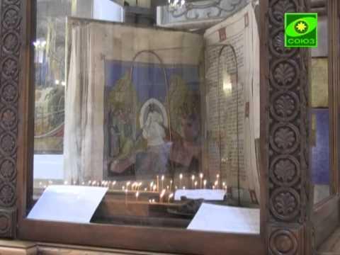 Крым партенит храмы