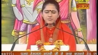 Rok Naa Sake Yahan Shyaam hamare Krishna Bhajan Hemlata Shastri Ji